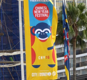 Lunar New Year Banner in Sydney Harbour