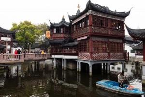 Shops by Yu Yuan Garden