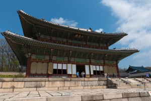 Closeup of the Changdeokgung Palace in Seoul, Korea