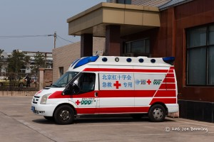 Our tag along tour ambulence