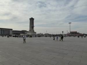 one corner of Tiananmen Square