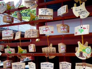 requests for prayers at the Buddhist temple in Shimizu, Japan