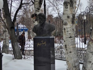Anton Checkhov bust outside the Museum in Sakhalov