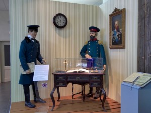 characters in the Chekhov Museum