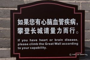 Sign posted on the Great Wall