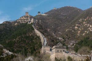 The Great Wall of China in the Mountains by Beijing